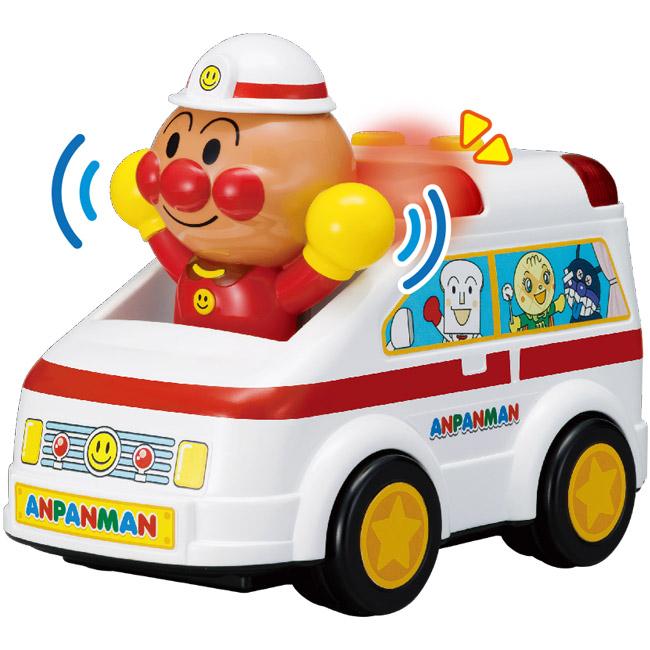 Anpanman Toys : 子供 知育 : 子供
