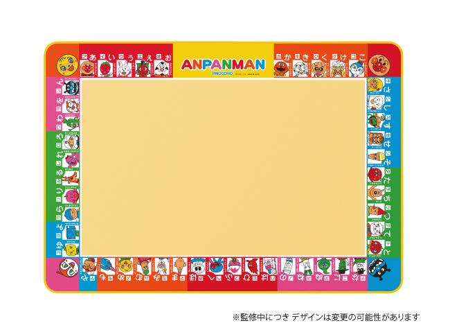 アンパンマン スタンプ