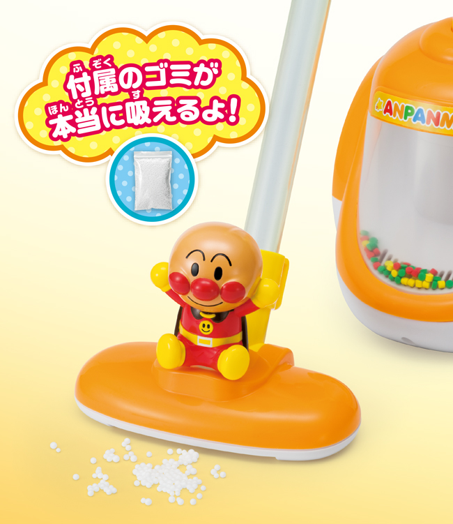 http://www.agatsuma.co.jp/product_test/new_goods/image/anpanman/4971404310575_3_l.jpg