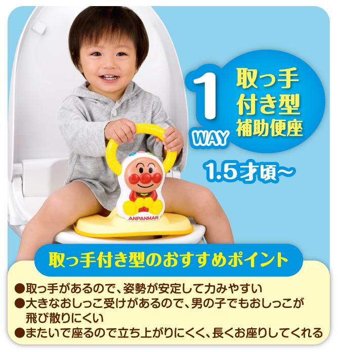 http://www.agatsuma.co.jp/product_test/new_goods/image/anpanman/4971404310858_2_l.jpg