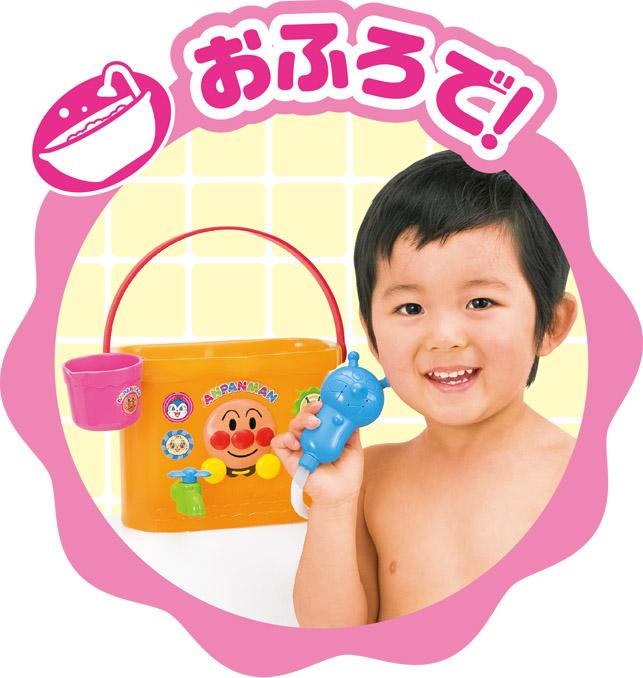 http://www.agatsuma.co.jp/product_test/new_goods/image/anpanman/4971404311374_2_l.jpg