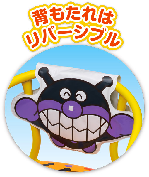 http://www.agatsuma.co.jp/product_test/new_goods/image/anpanman/4971404311527_2_l.jpg