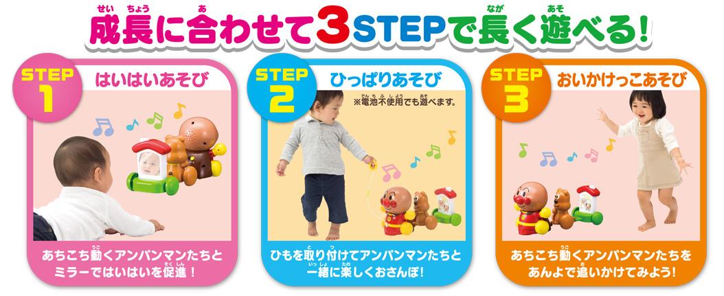 http://www.agatsuma.co.jp/product_test/new_goods/image/anpanman/4971404311718_2_l.jpg