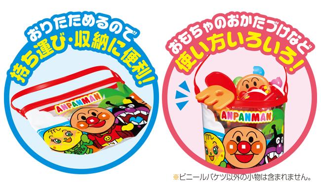 http://www.agatsuma.co.jp/product_test/new_goods/image/anpanman/4971404312418_3_l.jpg