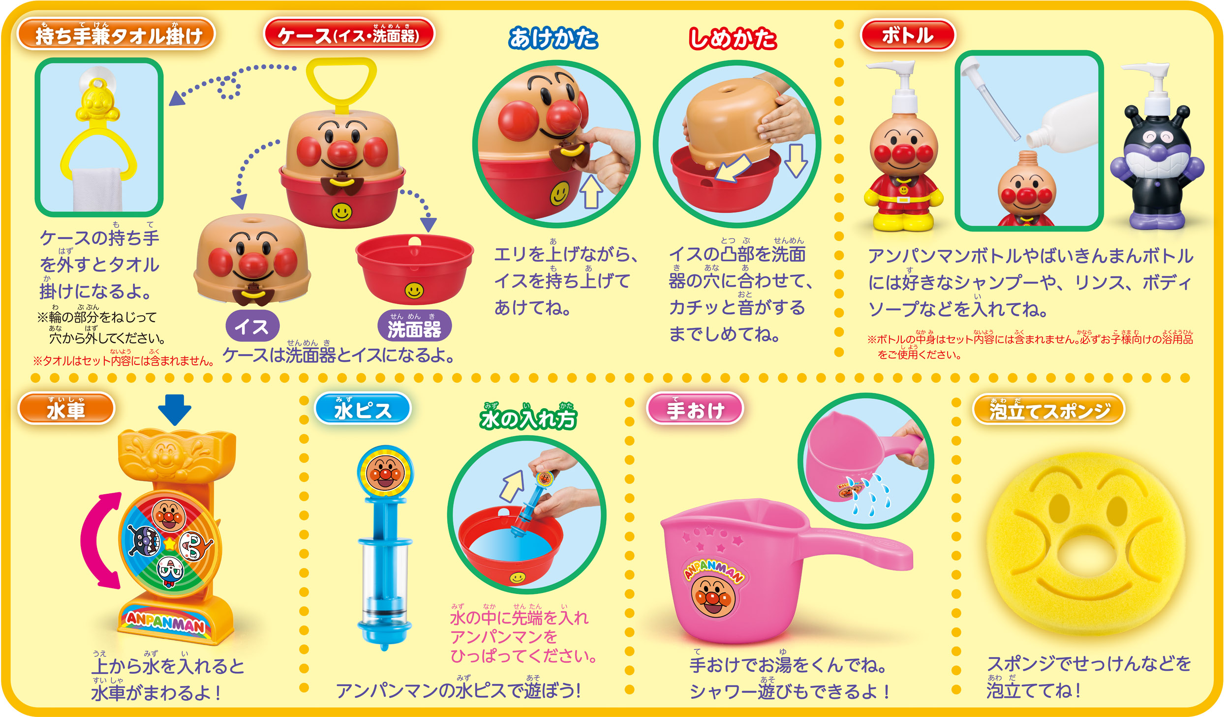 http://www.agatsuma.co.jp/product_test/new_goods/image/anpanman/4971404314245_2_l.jpg