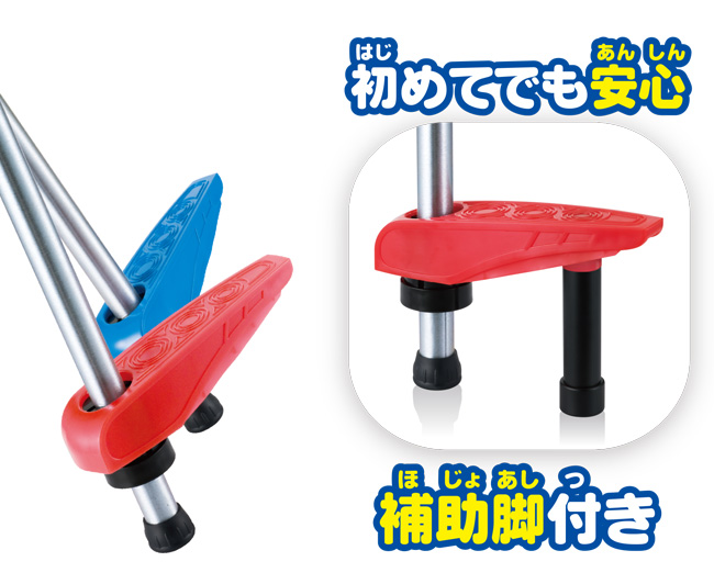 http://www.agatsuma.co.jp/product_test/new_goods/image/pinocchio/4971404312241_2_l.jpg